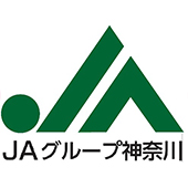 神奈川県農業協同組合中央会