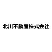 北川不動産株式会社