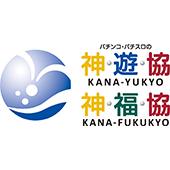 神奈川福祉事業協会
