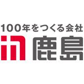 鹿島建設株式会社横浜支店