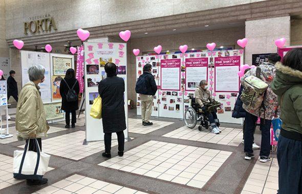 2/24 横浜駅東口にて展示イベントがはじまりました