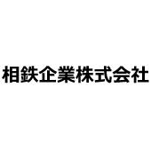 相鉄企業株式会社